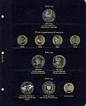 Альбом с футляром для юбилейных монет Казахстана, фото 5