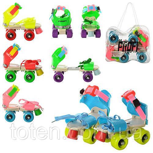 Раздвижные квадро ролики детские Profi MS 0053 5 цветов