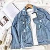 Модная женская джинсовая куртка с потертостями, фото 4