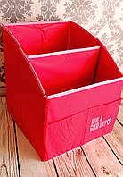 Короб - кофр, органайзер с кармашками, для вещей и мелочей на два отделения.