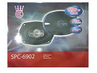 Авто акустика SP-6902 (6''*9'', 5-ти полос., 1200W)