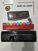 Автомагнитола MP3-8506BT