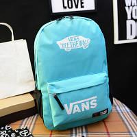 Городской рюкзак Vans голубой (реплика)