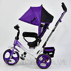 Велосипед трехколесный 5700 - 4010 ФИОЛЕТОВЫЙ ПОВОРОТНОЕ СИДЕНЬЕ, КОЛЕСА EVA (ПЕНА) , фото 2