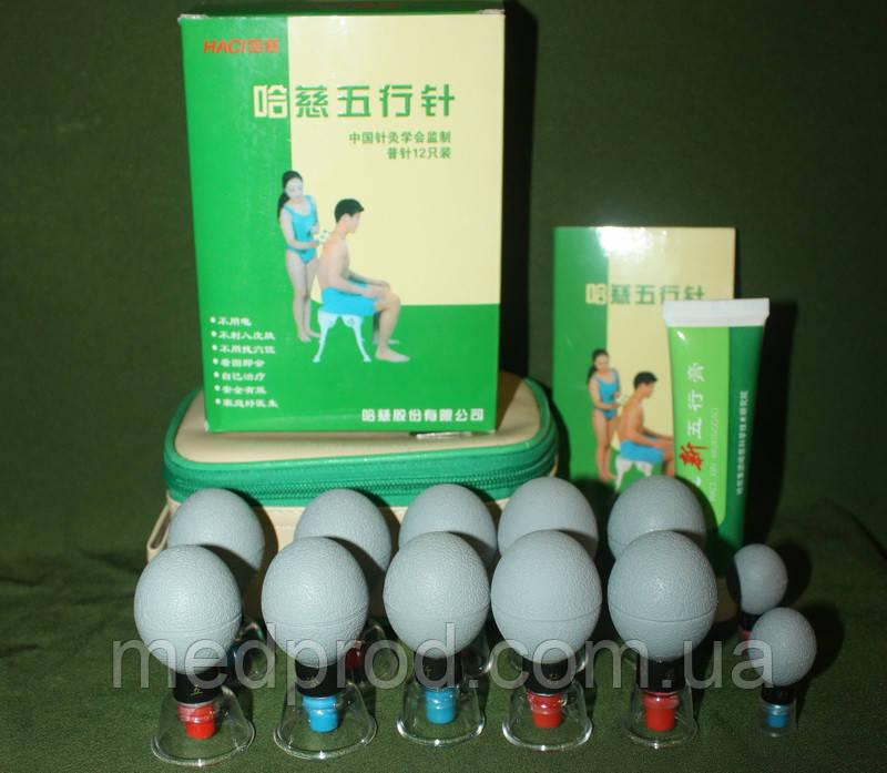 Банки вакуумні магнітні сірі Ха Чі HACI комплект - 12 шт з кремом