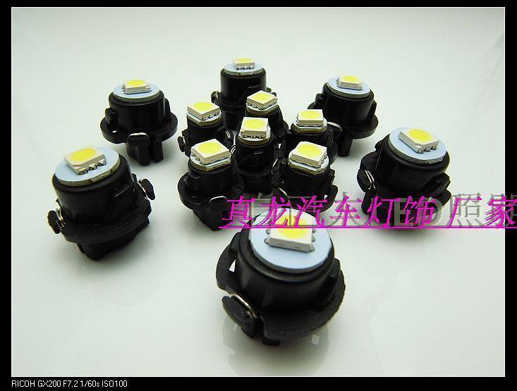 Автомобильная универсальная приборная лампа LED 5050 белый