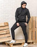 Мужской спортивный костюм темно-серого цвета