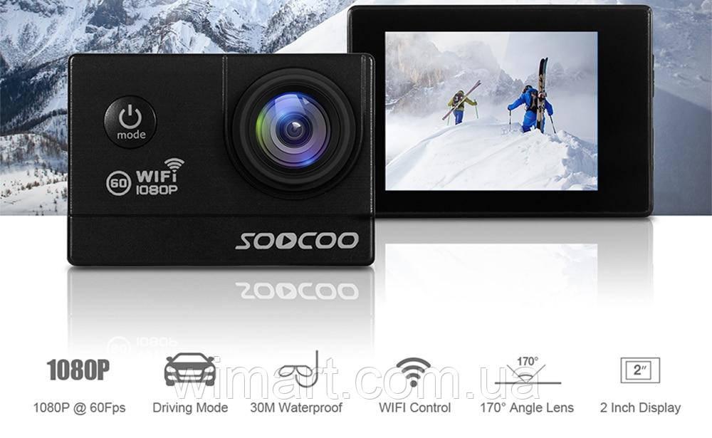 Екшн-камера SOOCOO C20 1080P. Чорний.