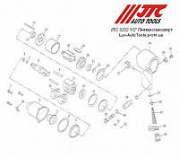 Решетка воздуховода для пневмогайковерта (JTC 3202) JTC 3202-38