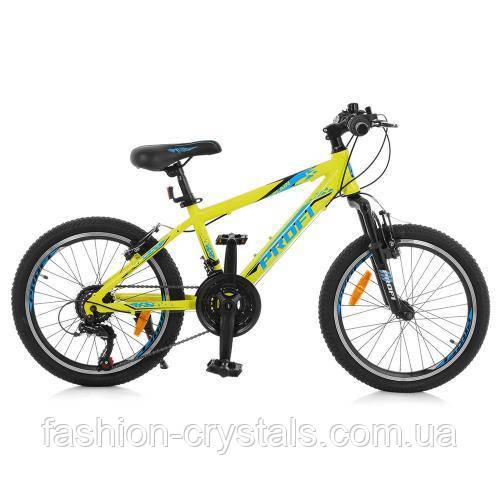 Горный велосипед Profi Plain 20'