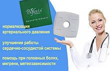 Магнитотерапия BIONET Венгрия