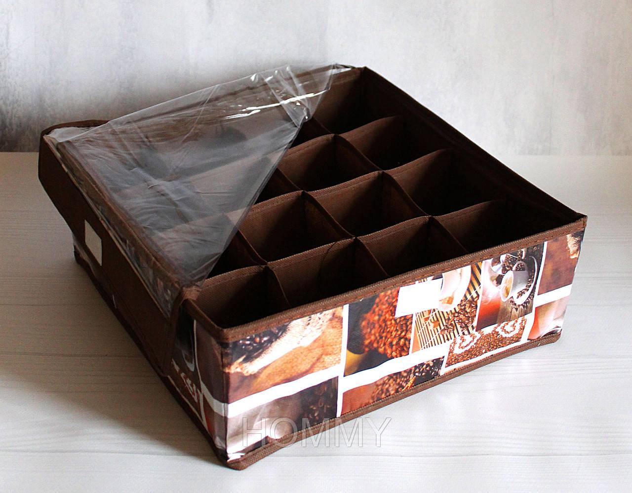 Органайзер для белья 16 секций, с прозрачной крышкой. Кофе