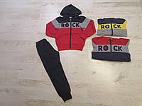 Спортивный костюм 2 в 1 для мальчика оптом, Seagull, 4-12 лет,  № CSQ-92001