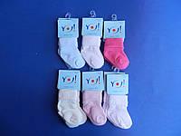 """Носки (3-6 месяцев) хлопок """"YO SCORPIO"""" Беби  Разные цвета Польша"""