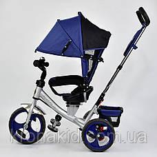 Велосипед трехколесный 5700 - 4230 СИНИЙ ПОВОРОТНОЕ СИДЕНЬЕ, КОЛЕСА EVA (ПЕНА) , фото 3