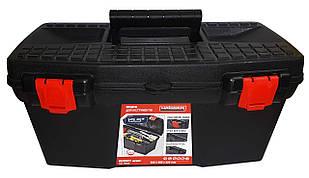 Ящик для инструментов HAISSER Ergo Basic, 480х260х225, 19.5'' (90029)