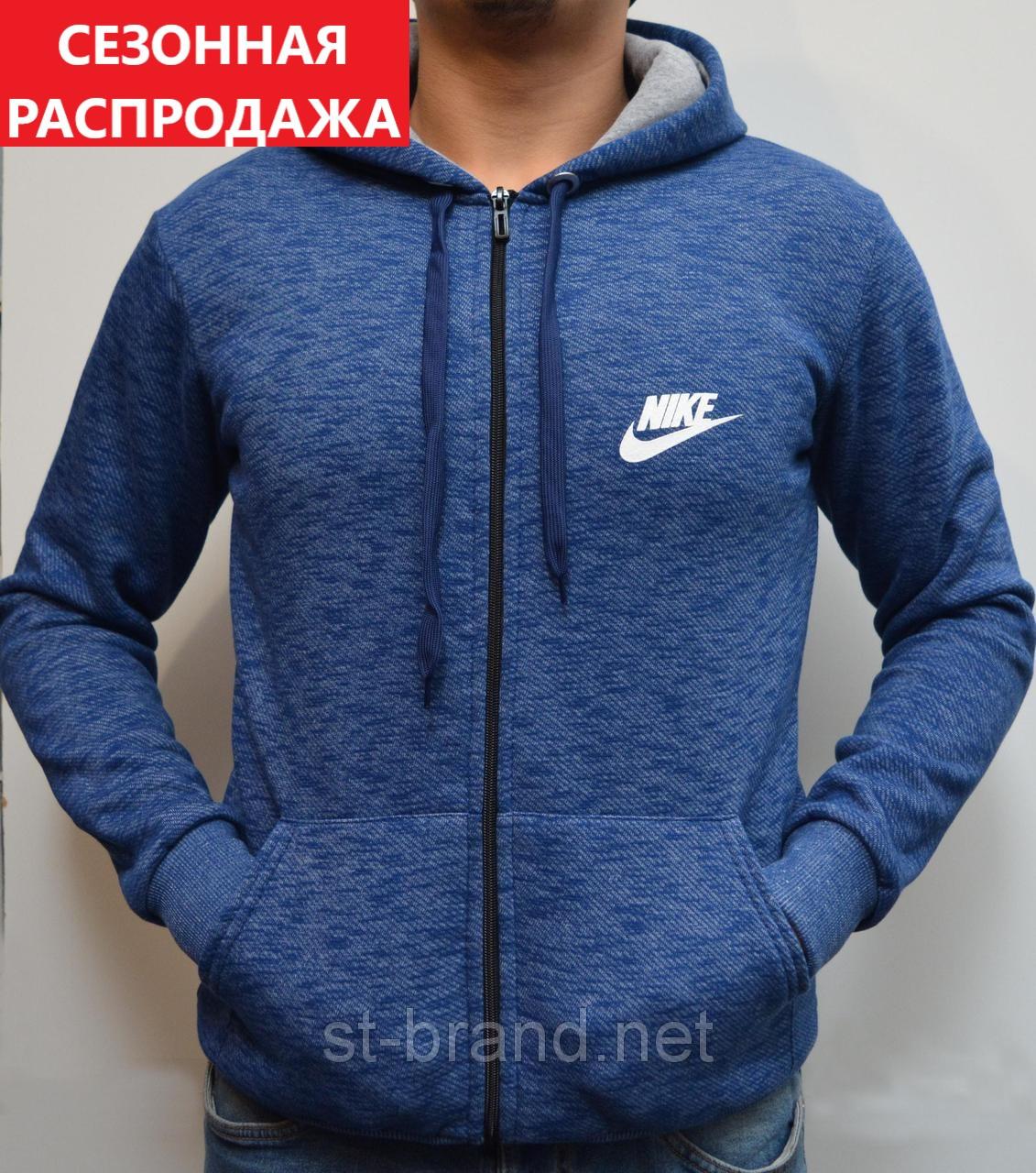 ed796932 Толстовка Nike (Найк) / Трикотаж трехнитка, Утепленная мужская кофта /  Размеры:44