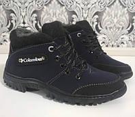 Кросівки зимові чоловічі сині. Тільки 40,41,45 розміри!