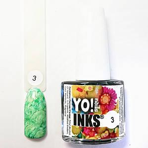 Чернила Yo nails 3, цвет зеленый 5 мл