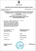 Строительная лицензия Кропивницкий