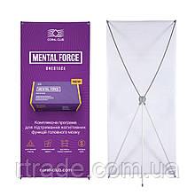 X-banner Премиум 60Х160 см