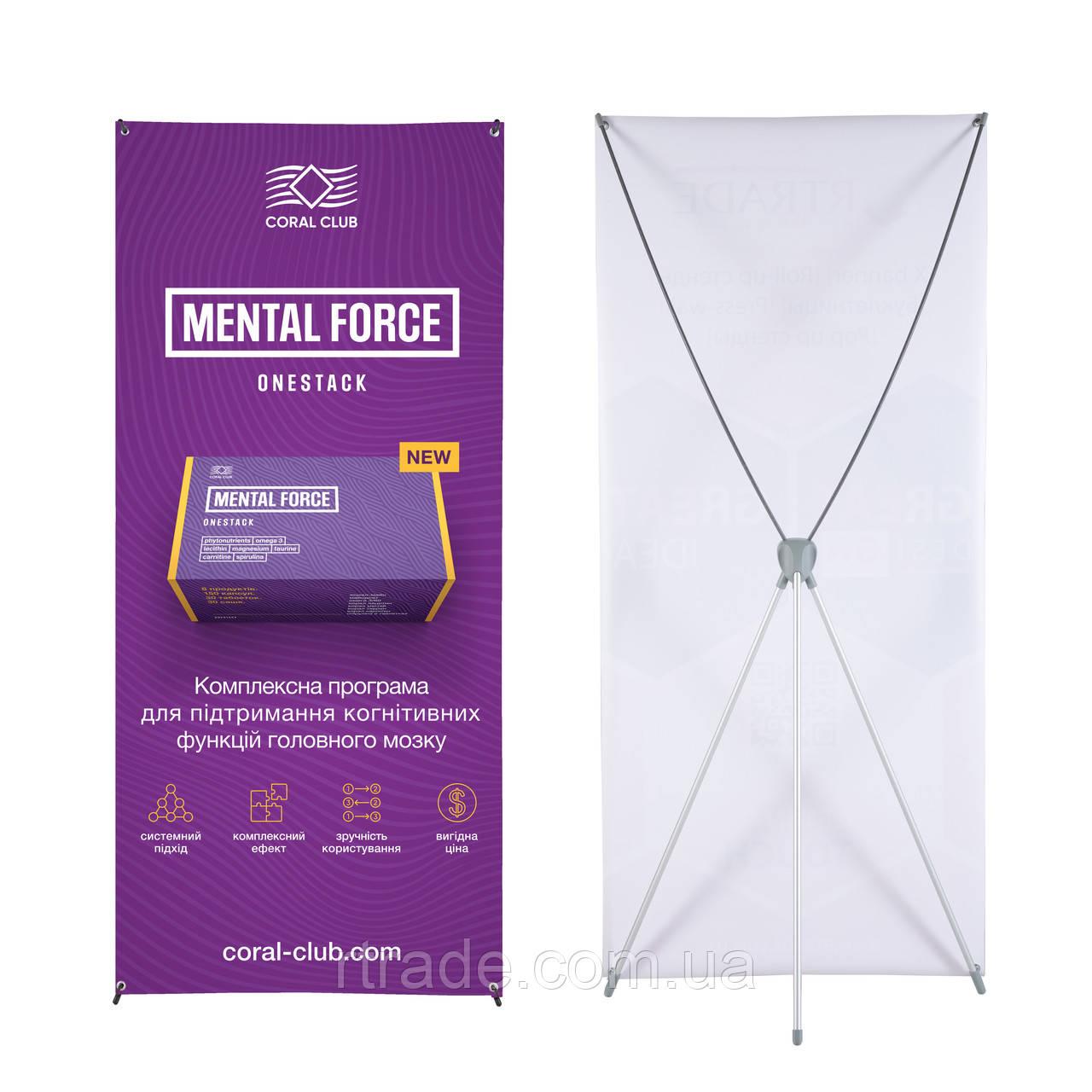 X-banner Преміум 60Х160 см