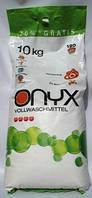 Стиральный порошок концентрат Onyx 10 кг.