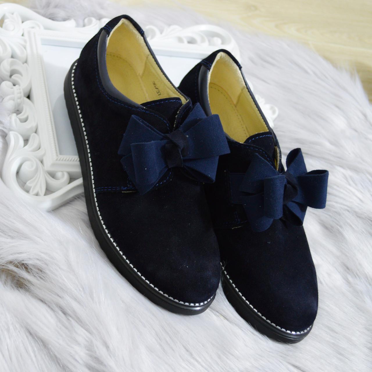 Туфлі жіночі сині натуральні замшеві