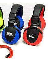 Наушники JBL MS-771