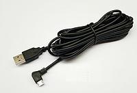 Кабель 3,5м для видеорегистратора Xiaomi YI Smart Car DVR Dash Camera USB прямой - Micro-USB вверх
