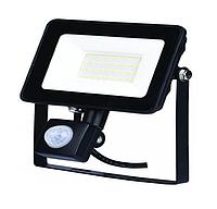 Прожектор светодиодный 50W с/д ultra
