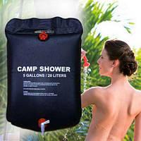 Душ для дачи и кемпинга CAMP SHOWER 20 л, Туристическое гидрооборудование