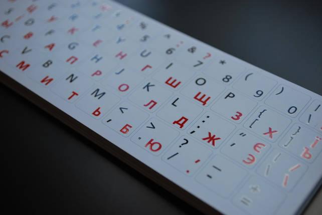 Наклейки на клавиатуру (белые). Отличное качество!!!, фото 2