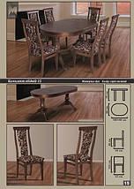 Комплект стол и стулья Лорето, фото 3