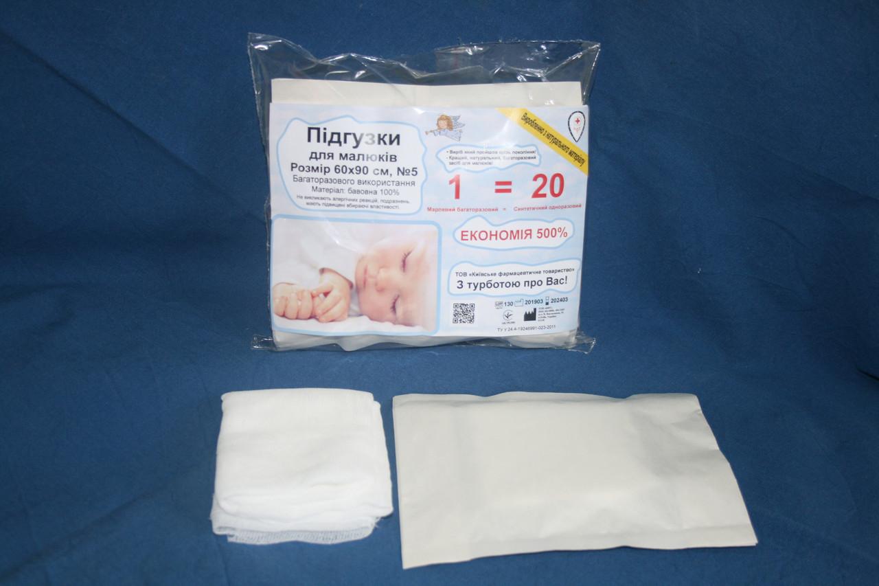 Набор подгузников для малышей х/б, 60см х 90см, 5шт