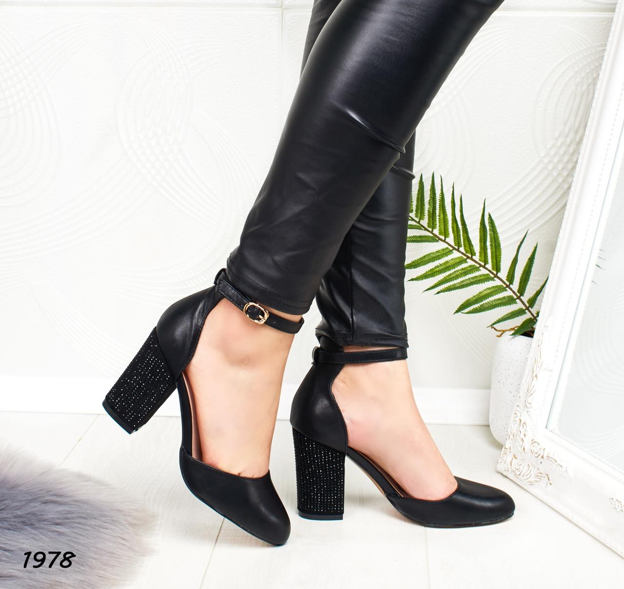 b509c367c0f6 Женские стильные туфли - купить по лучшей цене в Украине от компании