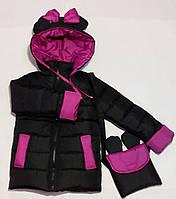 Детская курточка для девочки весенняя с сумочкой размер 86-146
