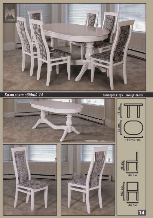 Комплект стол и стулья Лорето (фото 3)