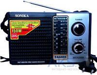 Радиоприемник Sonika SA-4001