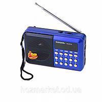 Радиоприемник Yuegan YG-011U