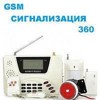 Сигнализация GSM для дома 360 RU