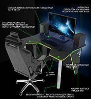 Стол компьютерный для геймеров IGROK-3L, черный/зеленый с LED подсветкой