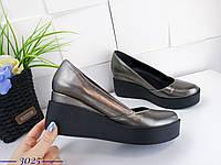 Кожаные туфли на танкетке 36-40 р никель, фото 1