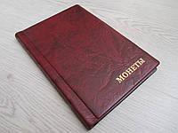 """Альбом для монет """"Монеты"""" на 240 ячеек 35х35 яч."""