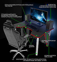 Стол компьютерный для геймеров IGROK-3L, черный/красный с LED подсветкой