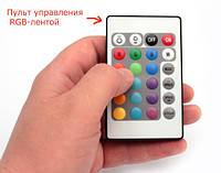 Как управлять цветом с помощью RGB-контроллера?