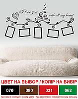 Наклейка виниловая Рамки для фото (набор для фотографий, картин, рисунков)