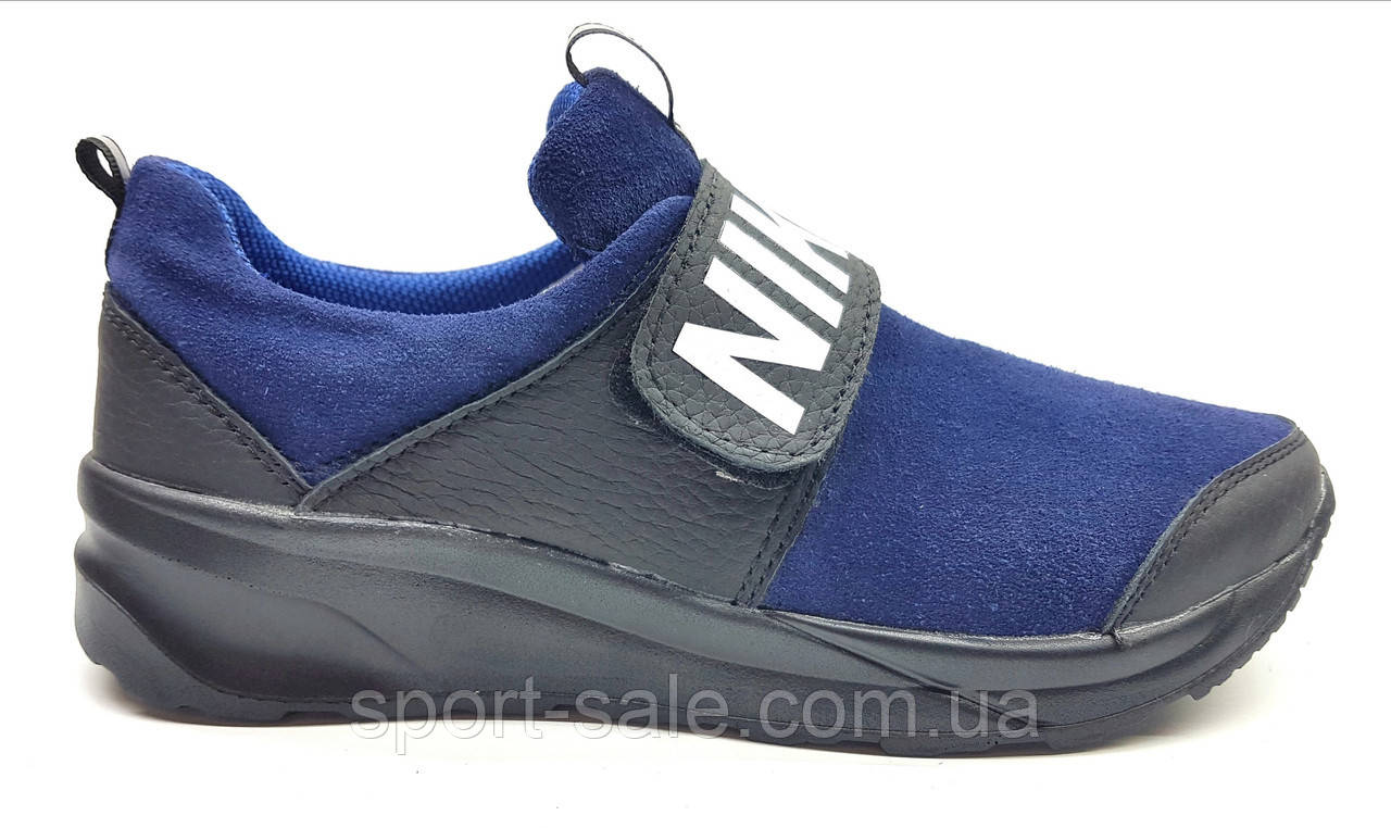 0888a2e9 Детские подростковые кроссовки Nike Air Sport опт: продажа, цена в ...