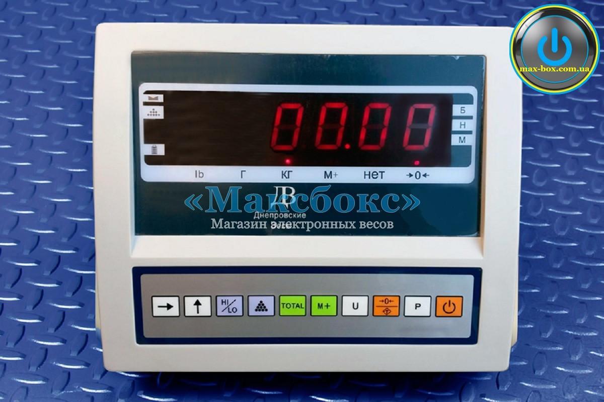 Весы платформенные 2 000 кг — Центровес ВПЕ 1212-2 эконом
