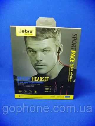 Беспроводное наушники Jabra JD919, фото 2
